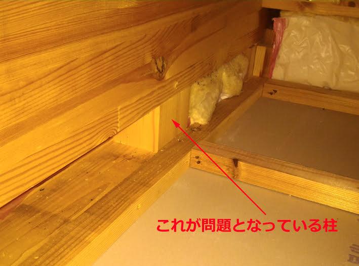 小屋裏柱位置写真