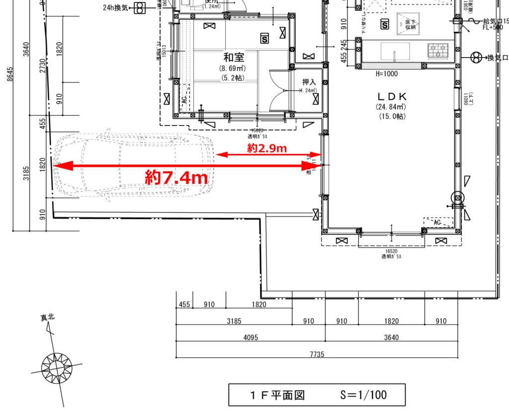 既存図面:駐車スペースの奥行