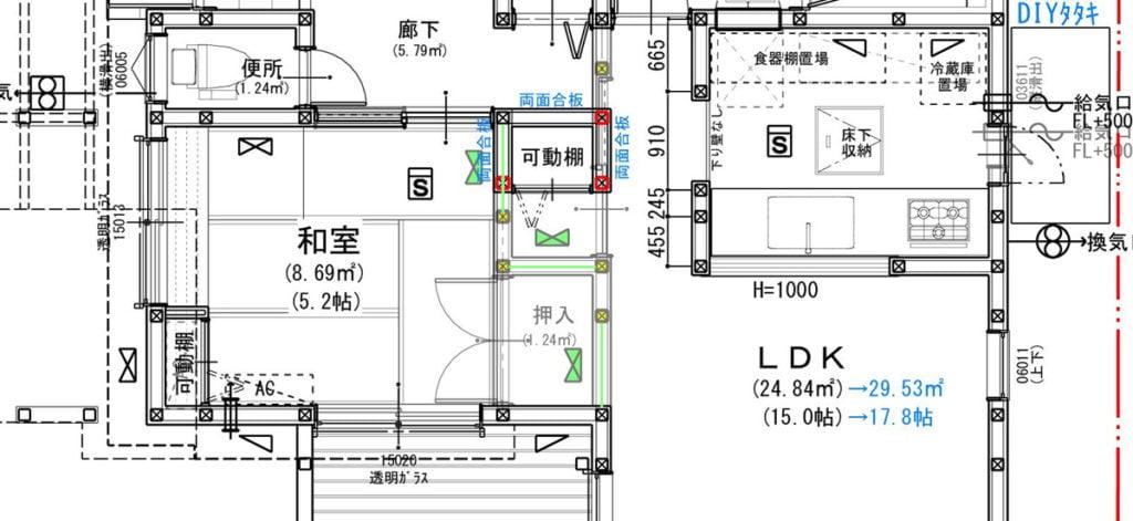 リビングと和室をぶち抜いてつなげるLDKリフォーム案:撤去する押入れ周りの解説の図面画像
