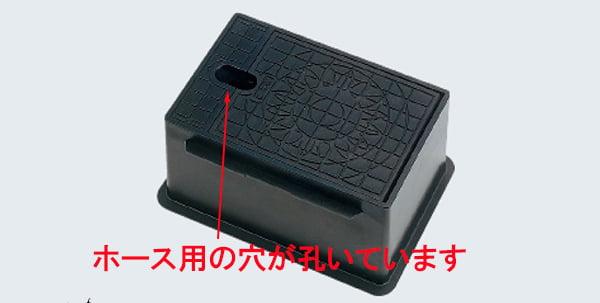 散水栓ボックス:626-101カタログ画像(メーカーカタログより引用)