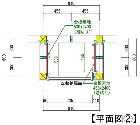 ダボレールを受けるための側板用、合板を貼るスケッチ画像1(平面図)