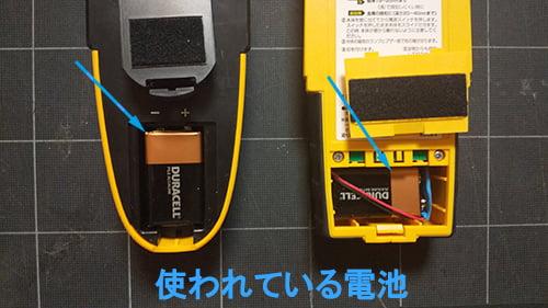 「HG」と「EX」の実際の電池の種類を撮影した画像