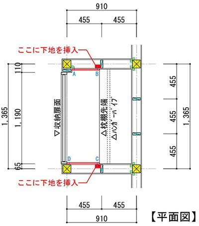 収納スペースの平面図に入れようとしている壁下地の位置を図示しているスケッチ画像