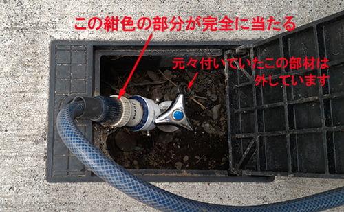 改善前の建売マイホームの散水栓の解説用コメント入りの写真画像