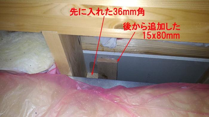 過去に入れた石膏ボード下地(壁下地)材の参考画像