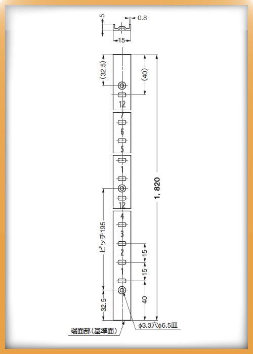 ダボレールSPS1820の寸法図画像