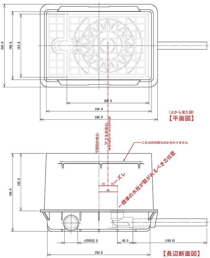 前掲のカクダイの散水栓ボックス626-100の図面画像に一部寸法などを追記した図面画像