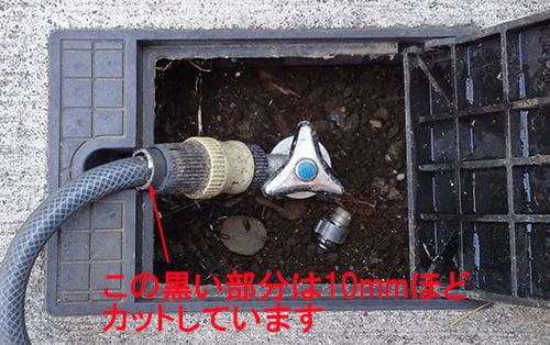建売マイホームの散水栓写真(after)※SGP-8にホースを繋いでみた様子の写真画像