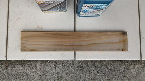 塗布予定のWRC1x4の写真画像