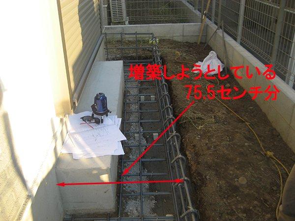 増築部分の基礎配筋の写真画像(リビングへのプチ増築に係る工事写真1)