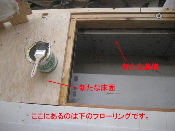 増築部分の内部床下地を貼っている所を撮影した写真画像(リビングへのプチ増築に係る工事写真8)