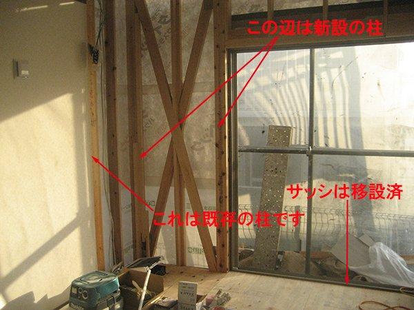 木造躯体まではできて、サッシ移設前完了したころのリビング増築部の内部風景を撮影した写真画像(リビングへのプチ増築に係る工事写真9)
