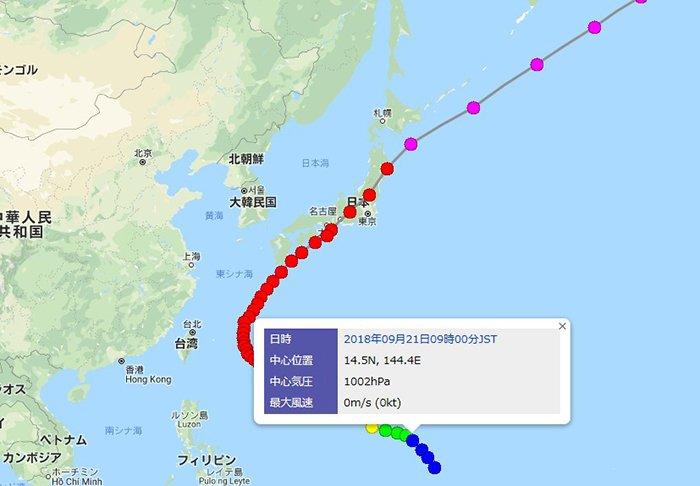 デジタル台風さんから引用:少し経路を戻ってみた経路図の画像①2018年台風24号の9/21-00時現在の様子