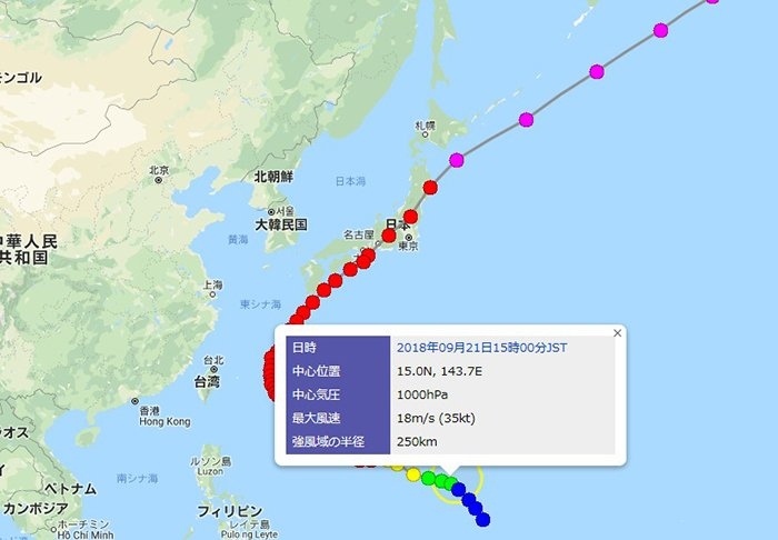 デジタル台風さんから引用:少し経路を戻ってみた経路図の画像②2018年台風24号の9/21-15時現在の様子