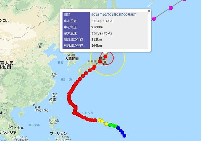 デジタル台風さんから引用:神奈川~東京都下エリアを通り過ぎた直後くらいの24号の経路図とその情報の画像
