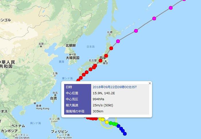 デジタル台風さんから引用:少し経路を戻ってみた経路図の画像④2018年台風24号の9/22-09時現在の様子