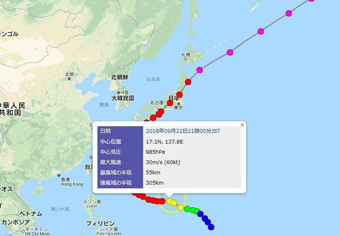 デジタル台風さんから引用:少し経路を戻ってみた経路図の画像⑤2018年台風24号の9/22-21時現在の様子