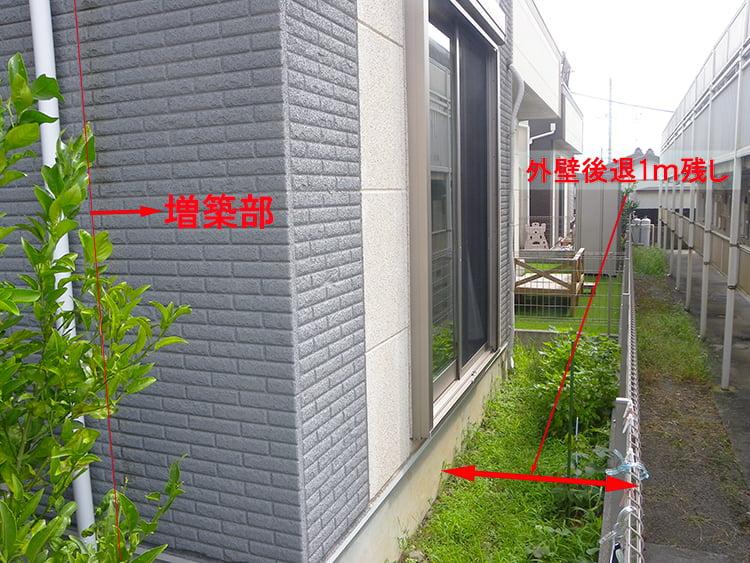 リビング増築リフォーム後の南側の空き(離隔距離)の狭さと増築範囲を図示したコメント入り写真画像(アフター写真)