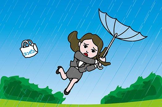 飛んでいるイメージの挿絵:イラスト画像