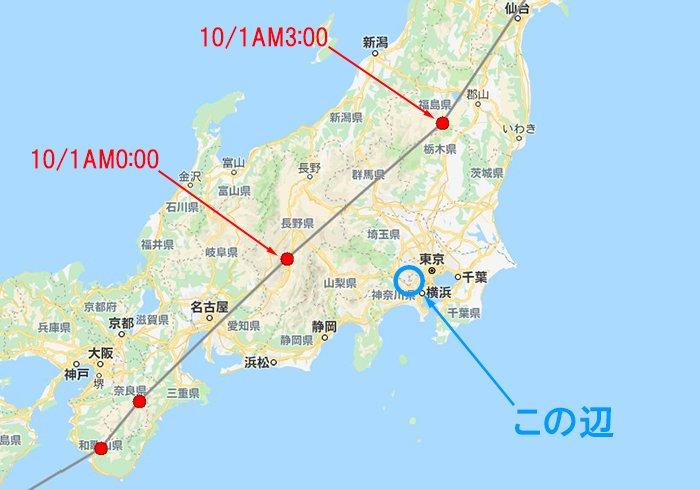 デジタル台風さんから引用:2018年台風24号の経路情報地図にコメントを入れた画像