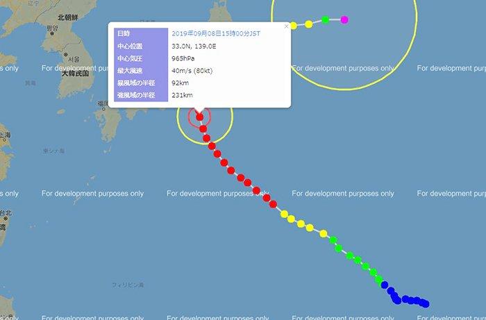 2019年台風15号の9/8、PM3:00の経路&規模情報の画像