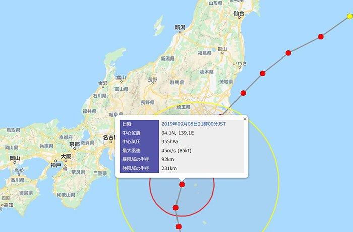 2019年台風15号の9/8、PM9:00の経路&規模情報の画像