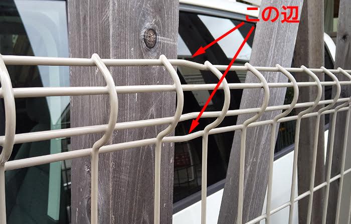 自分でのDIYフェンス修理後、若干残っている変形箇所を近付いて撮影した写真画像