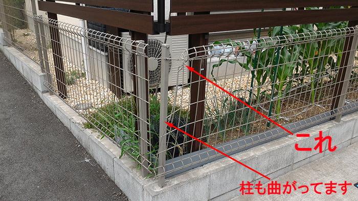 三回目のフェンスの破損(曲げられた)状況②の写真画像
