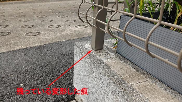 三回目のフェンスの破損(曲げられた)状況③の写真画像