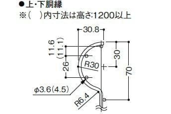 LIXILさんカタログページから引用したメッシュマイアミフェンス8A型の解説画像2(格子上部の詳細寸法)