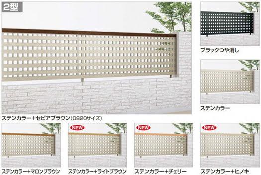 四国化成さんカタログページから引用した アルディフェンス2型の解説画像1(バリエーション)