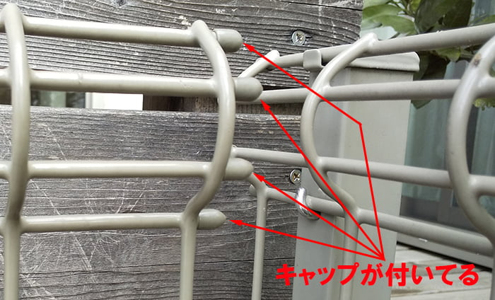 小口キャップが付いている入隅部を拡大した写真画像(コメント入)