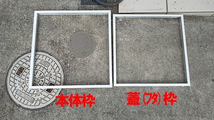 CDE45Jの蓋枠を外した状態を撮影した写真画像 ※天井点検口の開け方(天井への点検口の作り方)補足画像3-1