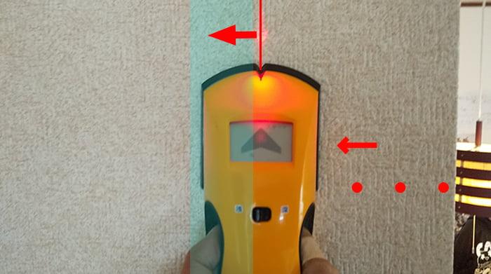 前写真におよその下地位置のシルエットを描き込んだ写真画像(下地センサーの使い方解説用4)