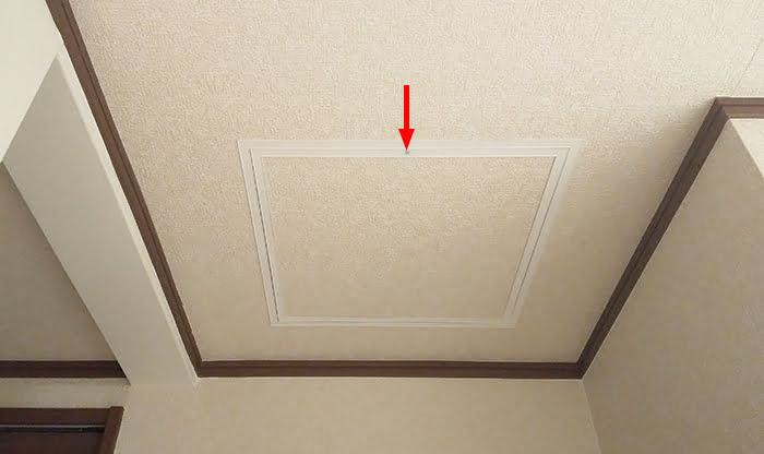 点検口のボッチ(鍵?)の解説用の写真画像 ※天井点検口の施工結果解説画像3