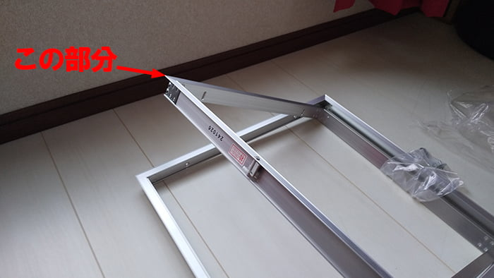 CDE45J外観をフタを持ち上げた状態で撮影した写真画像 ※天井点検口の開け方(天井への点検口の作り方)解説画像17