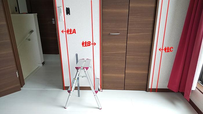 壁の下地位置解説用の写真画像(洋室B)その2 ※巾木の外し方(巾木の剥がし方)解説用写真画像3