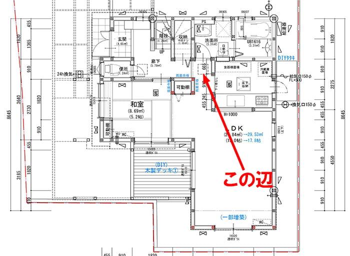 筆者の建売マイホームの、今回、天井点検口を付けようとしている箇所の図面画像 ※天井点検口を開ける(天井へ点検口を作る)準備作業の天井下地の読み方解説画像1
