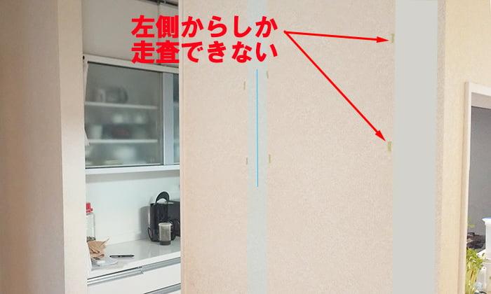 この部分の下地範囲(105巾の柱シルエット)を追加した写真画像(元の走査できない範囲も図示) ※下地センサーの使い方解説用9