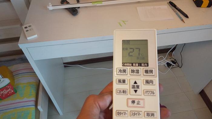 エアコンのリモコンをONにした状態を撮影した写真画像