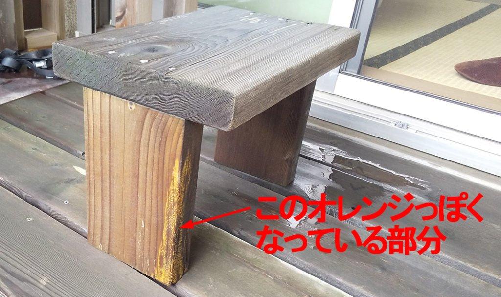 1Fウッドデッキ椅子(ベンチ)の該当箇所にコメントを入れた写真画像