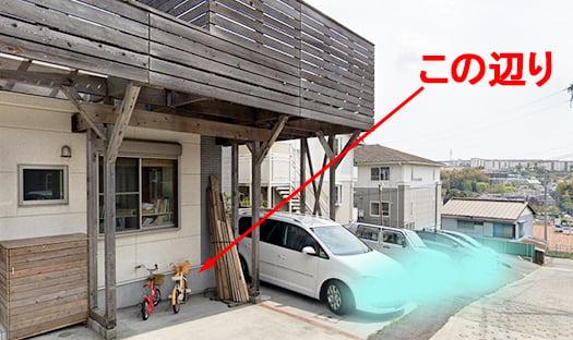 自転車ラックを設置する箇所を図示した写真画像