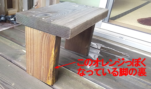 カビと思われる綿毛が発見された、1Fウッドデッキのちょっとした椅子(ベンチ)を撮影した写真画像
