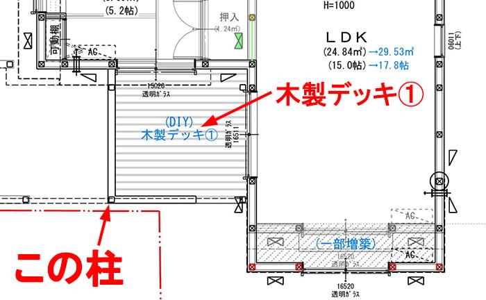 シロアリを発見した個所と1F木製デッキ①を図示したスケッチ画像 ※表面的なシロアリ被害箇所