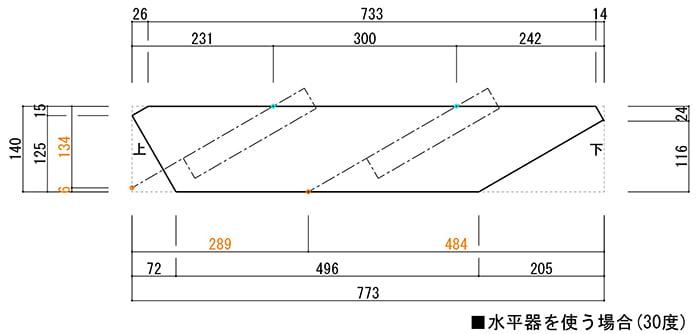 ウッドデッキ階段ササラ板の墨出し例のスケッチ画像2(30度) ※後付けのウッドデッキ階段(後付けウッドデッキステップ)の段取り用墨出しスケッチ例