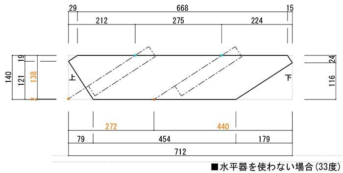 ウッドデッキ階段ササラ板の墨出し例のスケッチ画像1A(33度) ※後付けのウッドデッキ階段(後付けウッドデッキステップ)の段取り用墨出しスケッチ例