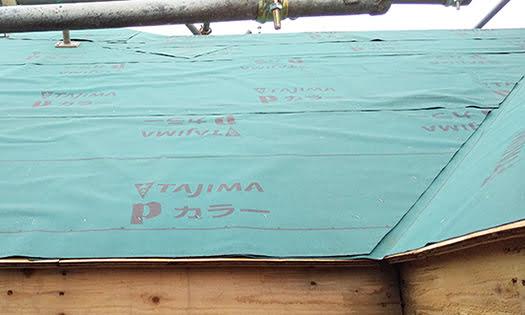 葺き材下に敷かれるルーフィングを撮影した写真画像(施工写真)