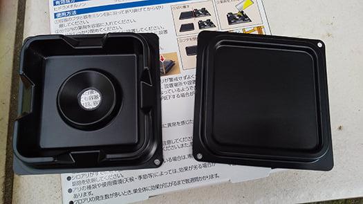 容器(左)と蓋(右)×1セットを撮影した写真画像