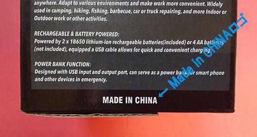 充電式LED投光器の外装箱に印刷された「Made in CHINA」部をを撮影した写真画像