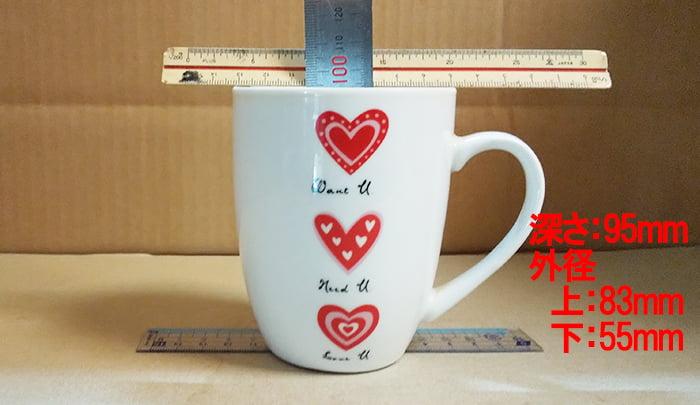 筆者のマグカップの計測を撮影した写真画像①中景